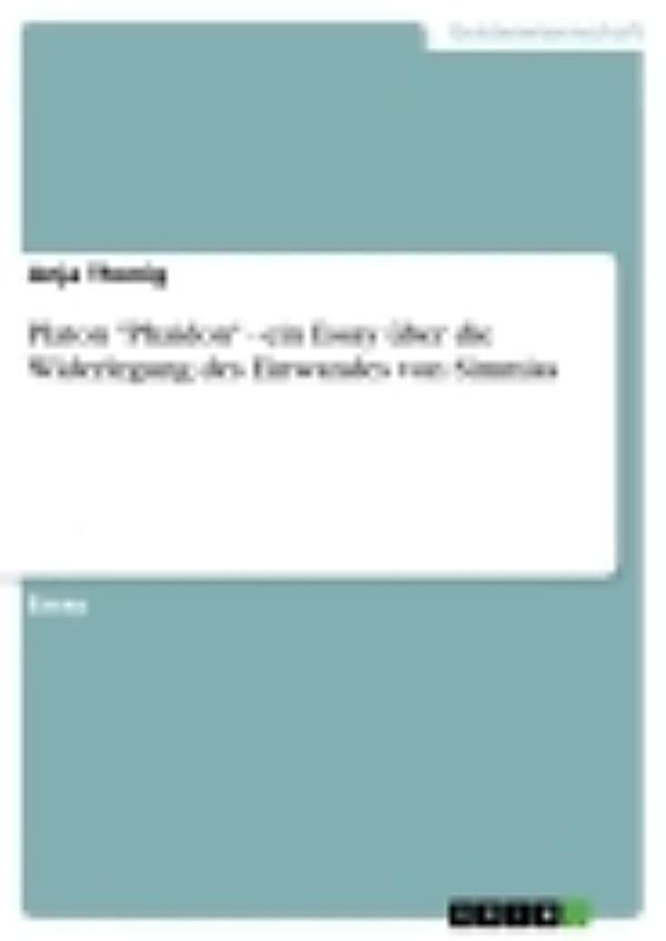 was ist ein essay deutsch Was ist ein essay deutsch илья.