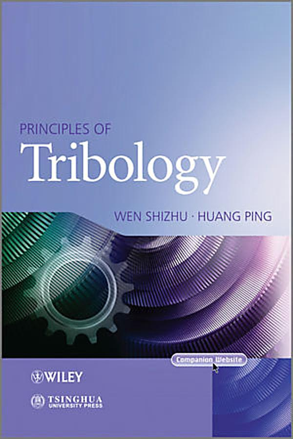 pdf Биохимия и молекулярная биология: Методические