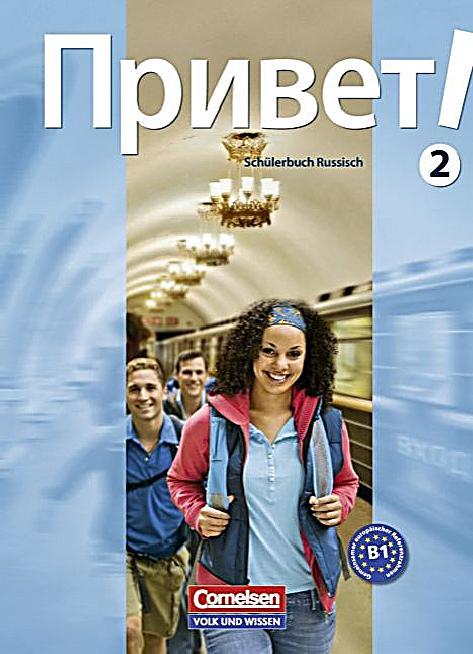 privet hallo neubearbeitung bd 2 sch lerbuch russisch. Black Bedroom Furniture Sets. Home Design Ideas