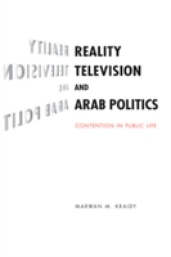 the politics of reality pdf