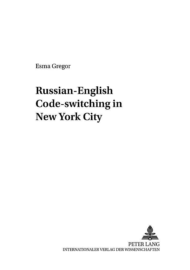 an investigation of code switching in english 0 an investigation into how grade 11 biology teachers mediate learning through code-switching from english to oshiwambo: a case study  a thesis submitted in partial.
