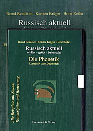Artikel russische Enigma Einführungen und