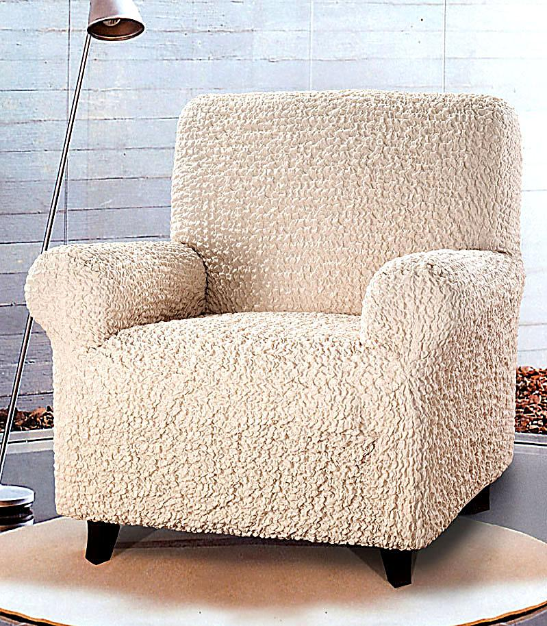 sofa stretchbezug bielastico 1 sitzer farbe natur. Black Bedroom Furniture Sets. Home Design Ideas