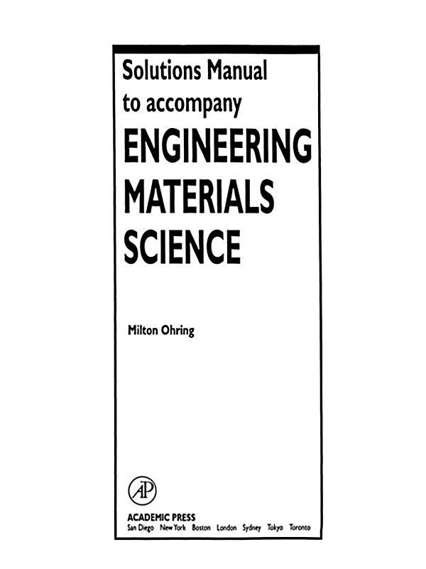 Engineering Materials 1 Solutions Manual