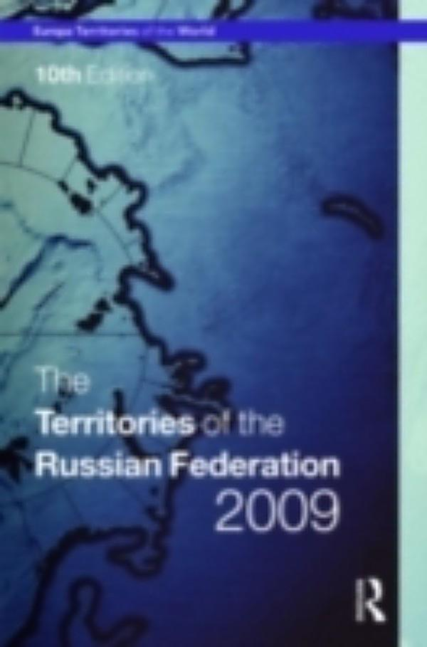 State reserves of the Russian Federation. Expertise 68