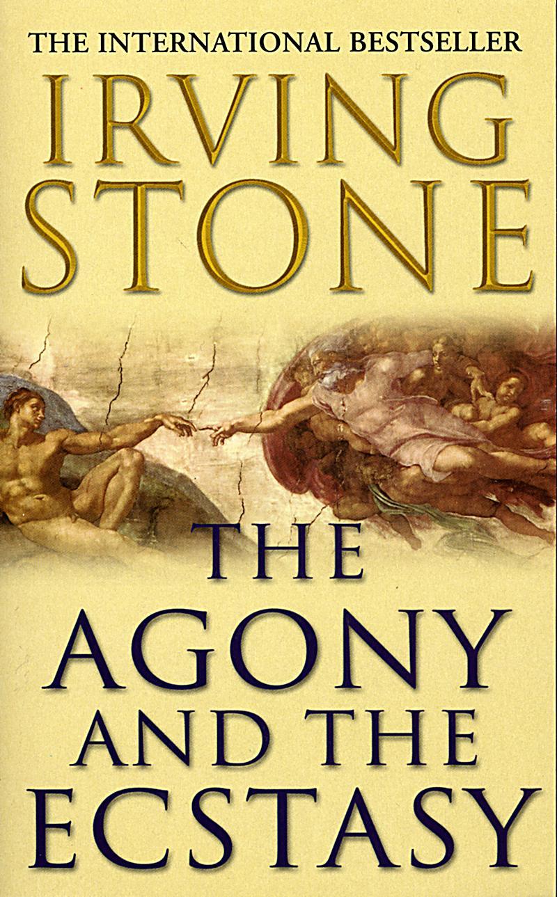 free история мировой литературы и