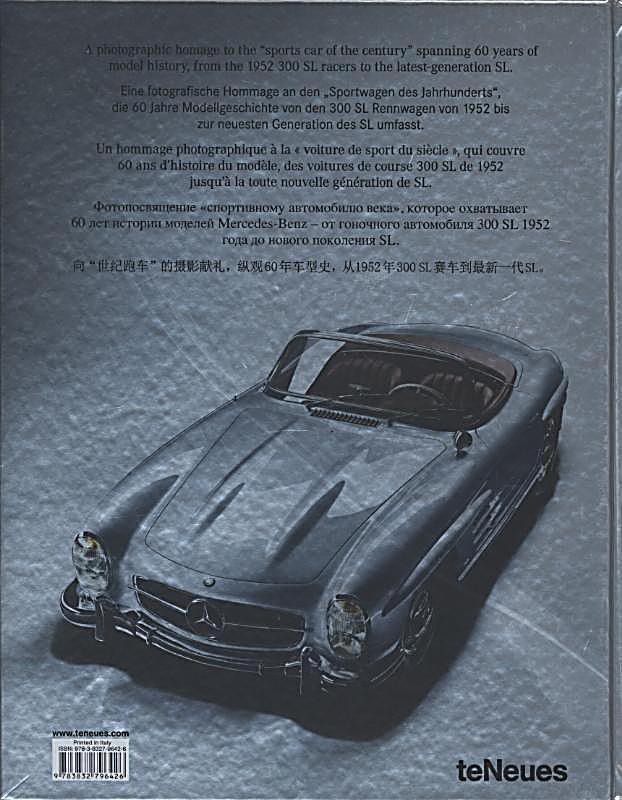The mercedes benz 300 sl book buch portofrei bei for Mercedes benz books