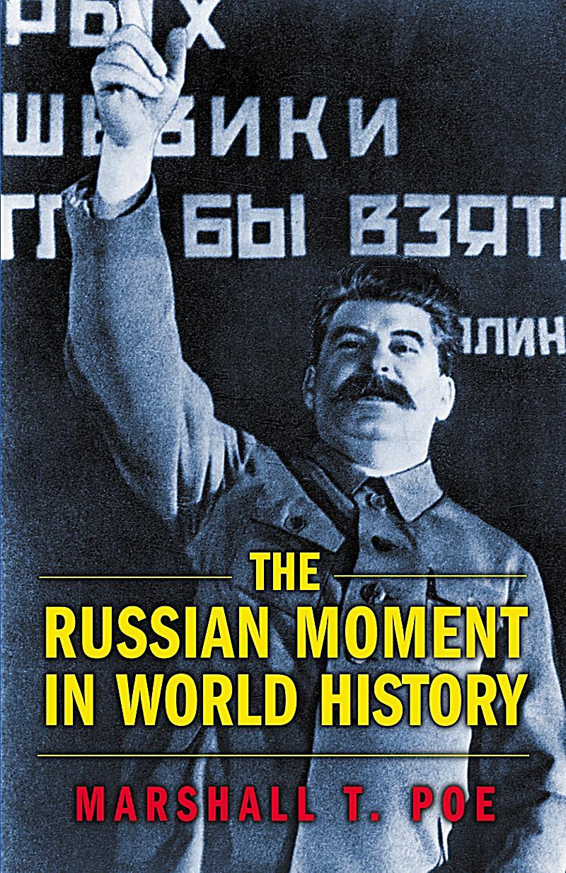Dissertation russian