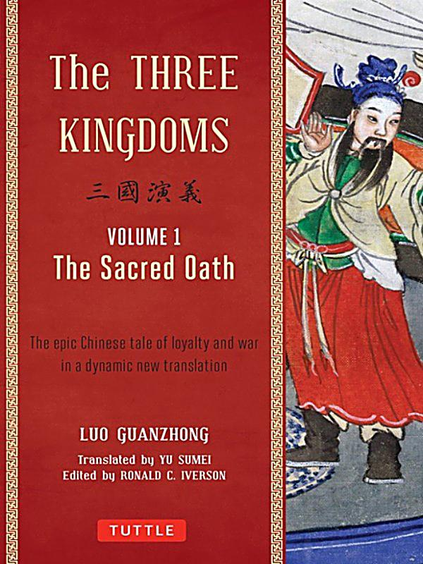 romance of three kingdoms luo guanzhong The romance of the three kingdoms by luo guanzhong a new translation and abridgement of one of the four classical chinese novels - an epic story of warring factions in the era of china's han dynasty.