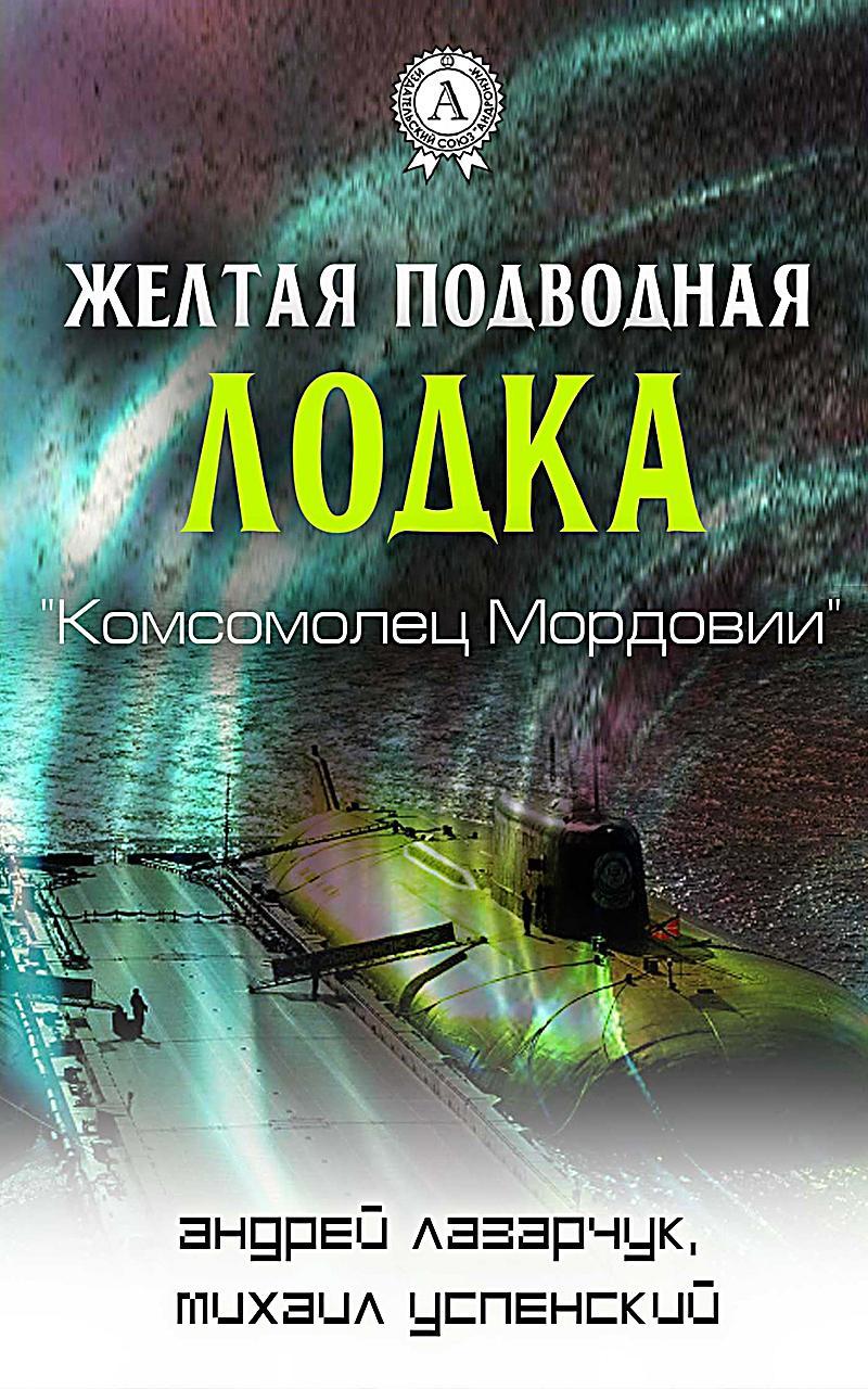 download социология