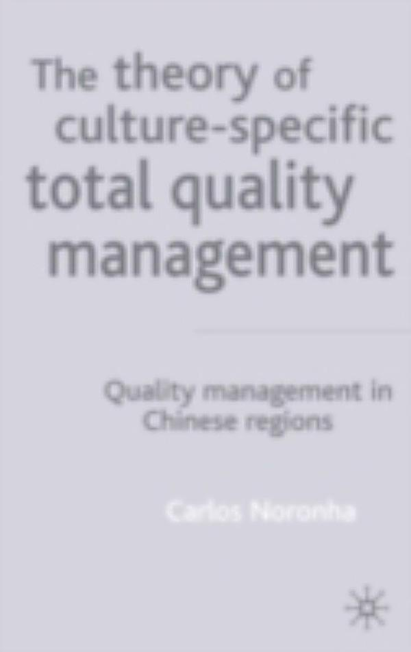 The theory of total quality management