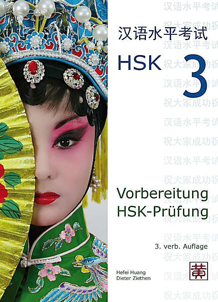 hsk 3 1 11/5/11 hsk word list - level 2 hewgillcom/hsk/hsk2html 3/15 main verb), linking it to following phrase indicating effect, degree, possibility etc.
