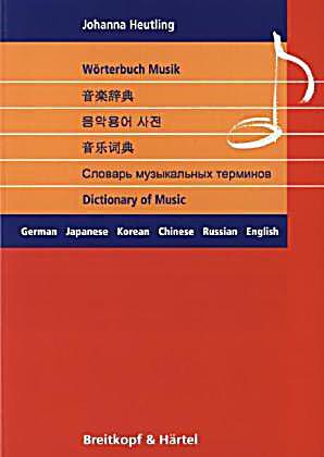 Russian-english dictionary ePub