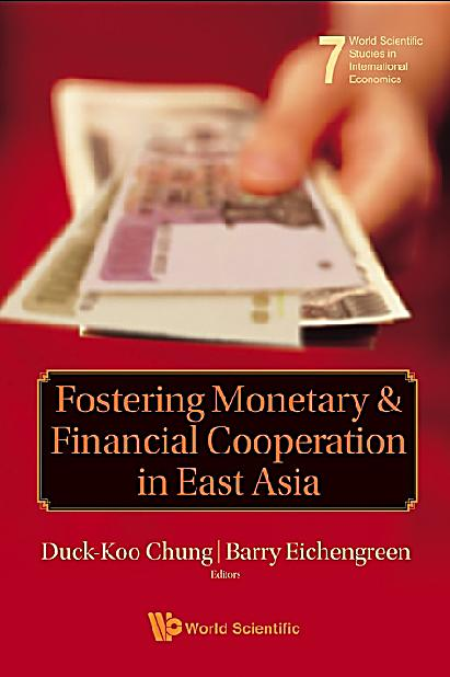 international monetary economics textbook pdf