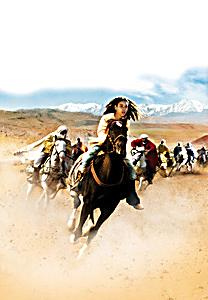 Zaina Königin Der Pferde