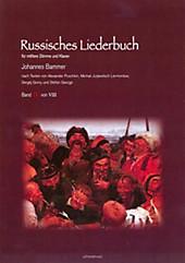 Russisches Liederbuch Band IV - eBook - Alexander Puschkin, Sergej Gorny,