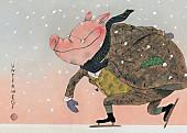 Schwein, Postkarten