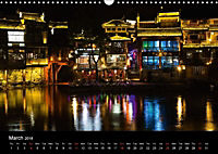 Lights and colours in China (Wall Calendar 2018 DIN A3 Landscape) - Produktdetailbild 3
