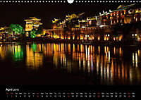 Lights and colours in China (Wall Calendar 2018 DIN A3 Landscape) - Produktdetailbild 4