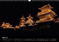 Lights and colours in China (Wall Calendar 2018 DIN A3 Landscape) - Produktdetailbild 5
