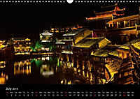 Lights and colours in China (Wall Calendar 2018 DIN A3 Landscape) - Produktdetailbild 7