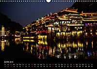 Lights and colours in China (Wall Calendar 2018 DIN A3 Landscape) - Produktdetailbild 6