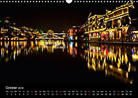 Lights and colours in China (Wall Calendar 2018 DIN A3 Landscape) - Produktdetailbild 10