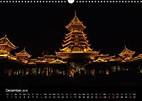 Lights and colours in China (Wall Calendar 2018 DIN A3 Landscape) - Produktdetailbild 12
