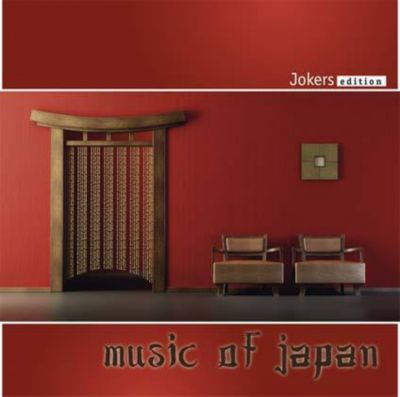 Music of Japan, CD