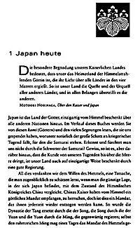 Samurai - Produktdetailbild 2