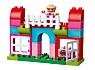 """LEGO® 10571 DUPLO® - Große Steinebox """"Mädchen"""" - Produktdetailbild 3"""