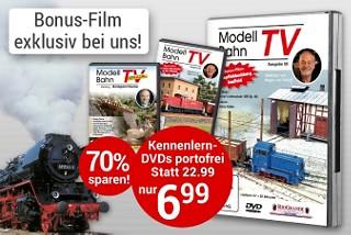 Modellbahn-TV (Weltbild EDITION)