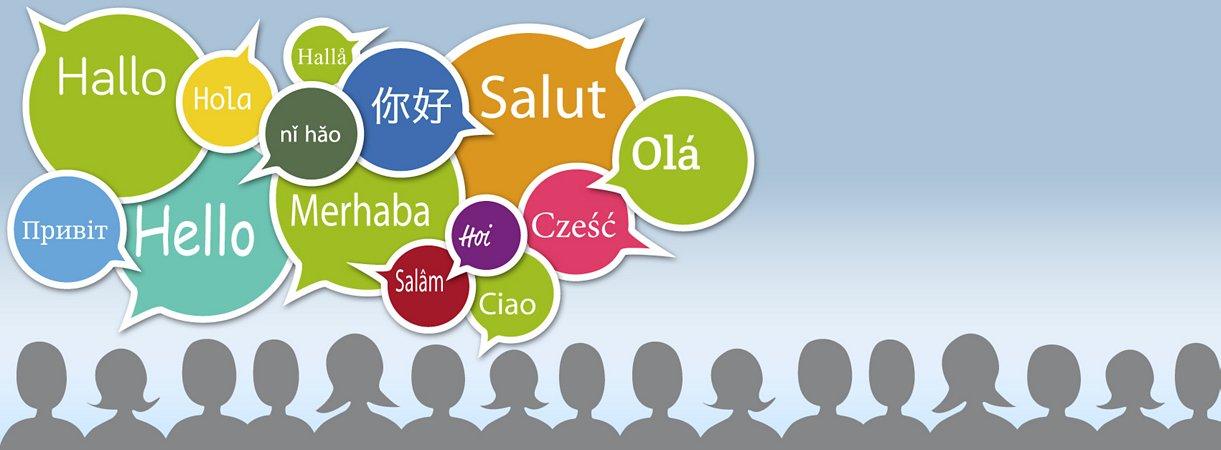 Sprachen lernen leicht gemacht!