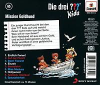 065/Mission Goldhund - Produktdetailbild 1