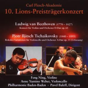 10.Lions - Pristraegerkonzert, Baden-Badener Philharmonie, Feng Ning, Yumino Weber