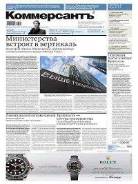 Коммерсантъ (понедельник-пятница) 106-2017, Редакция газеты КоммерсантЪ