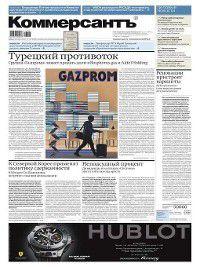 Коммерсантъ (понедельник-пятница) 114-2017, Редакция газеты КоммерсантЪ