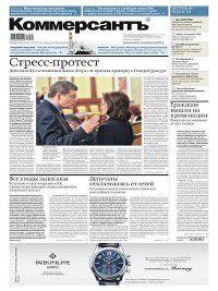 Коммерсантъ (понедельник-пятница) 130-2017, Редакция газеты КоммерсантЪ