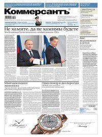 Коммерсантъ (понедельник-пятница) 136-2017, Редакция газеты КоммерсантЪ