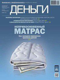 КоммерсантЪ Деньги 14-2014, Редакция журнала КоммерсантЪ Деньги