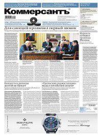 Коммерсантъ (понедельник-пятница) 16п-2017, Редакция газеты КоммерсантЪ