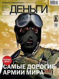 КоммерсантЪ Деньги 19-2014, Редакция журнала КоммерсантЪ Деньги