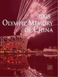 2008 Olympic Memory of China(2008中国的奥运记忆), China Newsweek