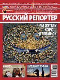 Русский Репортер №21/2012