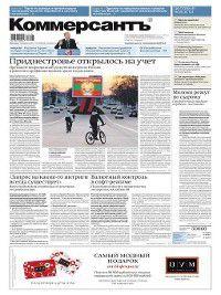 Коммерсантъ (понедельник-пятница) 25-2017, Редакция газеты КоммерсантЪ