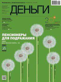 КоммерсантЪ Деньги 26-2014, Редакция журнала КоммерсантЪ Деньги