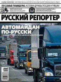 Русский Репортер №26/2015