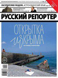 Русский Репортер №27/2014