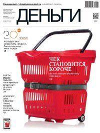 КоммерсантЪ Деньги 29-2014, Редакция журнала КоммерсантЪ Деньги