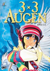 3 x 3 Augen, Vol. 1 (OVA 1 - 4)